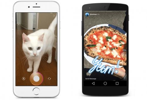 Conoce Instagram Stories y aprende cómo funciona