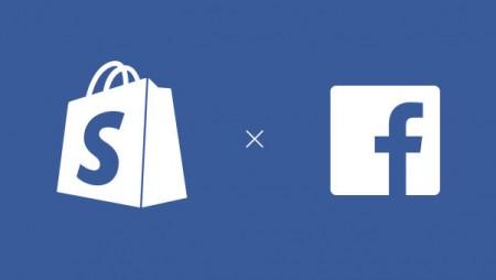 ¿Cómo vender efectivamente en Facebook con Shopity?