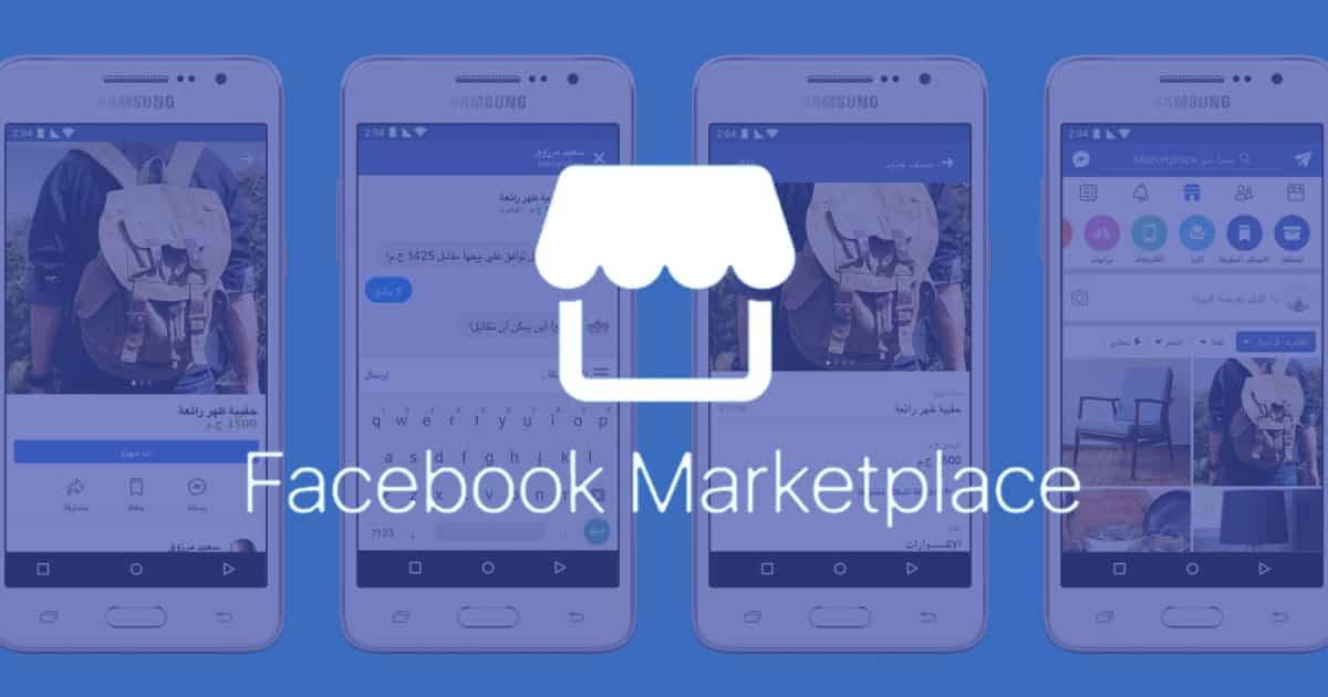 como funciona marketplace de facebook